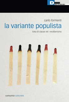 La variante populista