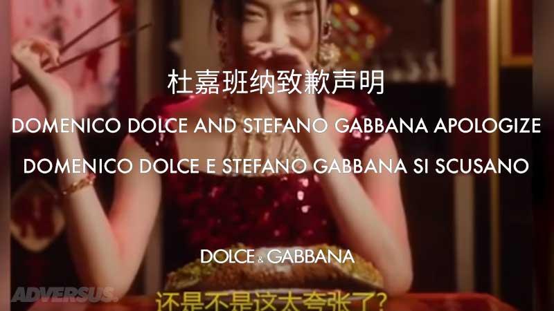 Due riflessioni sulla telenovela di Dolce & Gabbana e i cinesi incazzati... Social Credit System e inaffidabilità degli influencers