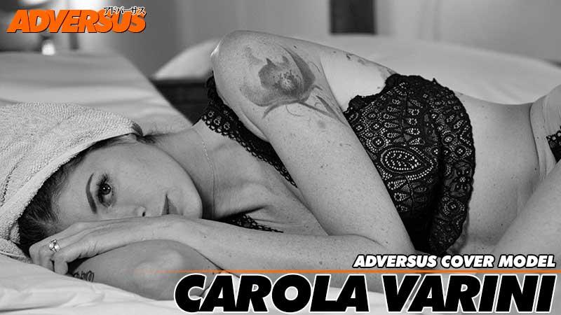 Carola Varini, modella di copertina - Foto Alessio Cristianini