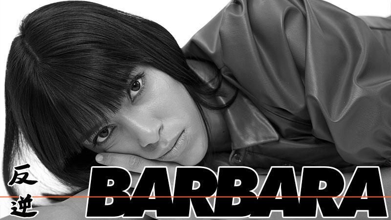 Barbara Mendez - ADVERSUS Featured Model - Photo: Alessio Cristianini